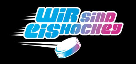 wir-sind-eishockey-kachel-logo