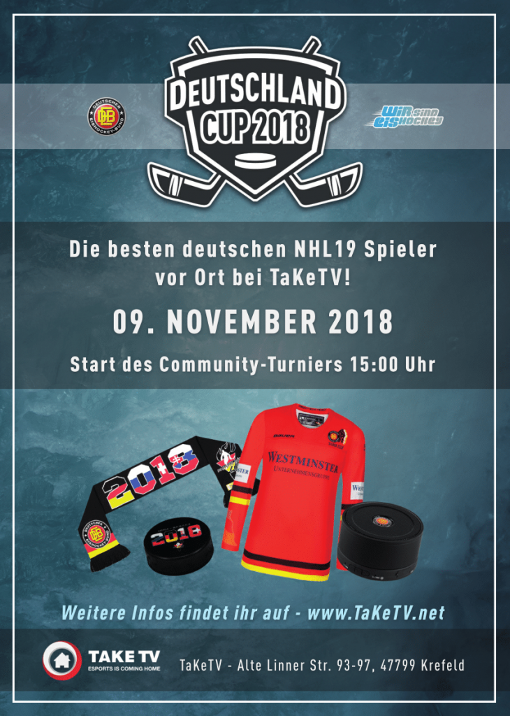 DCup2018_eSports3